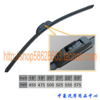General boneless wiper blades wiper boneless wiper blade 18- 23 measurement