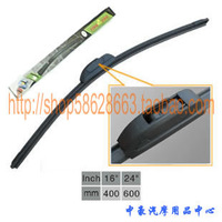 General MAZDA premacy 16 , 24 boneless wiper blade