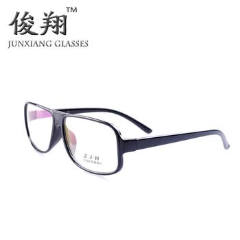 Chinese redbud radiation-resistant glasses pc mirror computer goggles male Women myopia plain mirror sunglasses supermen