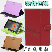 7 holsteins x18 x16 x8 x2 deluxe edition tablet protective case bag mount