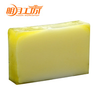 Handmade soap natural soap nourishing essential oil soap chamomile 110