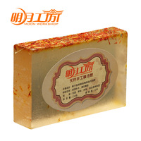 Handmade soap natural safflowers essential oil soap moisture sensitive 100g