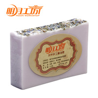 Handmade soap natural soap lavender repair essential oil soap 110