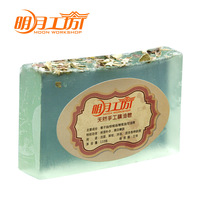 Handmade soap aloe cleansing oil soap aoyanlidan rejuvenation