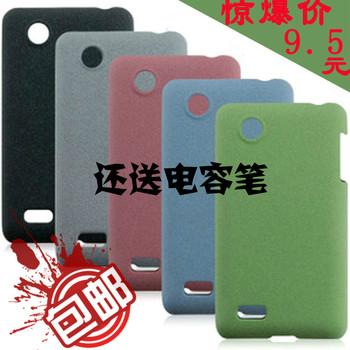 Fanspda y3 t phone bbk y3 t case mobile phone case y 3t cell phone case y3 t protective case