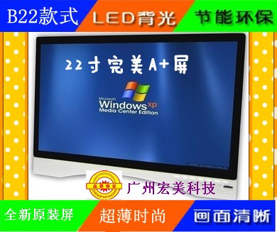 mini computer linux windows 22 tv computer all-in-one kit all-in-one shell diy nesting computer case(China (Mainland))