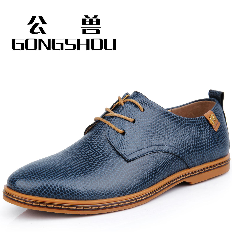 Вилочная часть кожа свободного покроя обувь плита обувь
