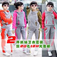 Children's clothing female child spring set 2013 child sportswear fleece sweatshirt set spring and autumn big boy women's
