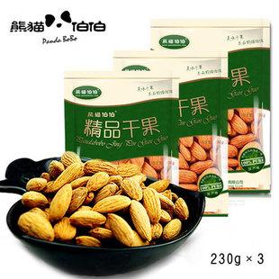 American almond premium almond nut kernel 230g 3 packaging