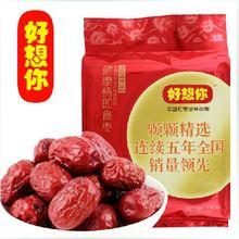 Dates wongai five-star 1000g bag premium ruoqiang dates products