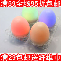 Necessities colorful light emitting eggs colorful eggs lamp decompression eggs