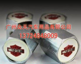 Motorcycle rim valve Halley valve motorcycle tire valve(China (Mainland))