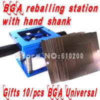 Free shipping Blue BGA reballing kit 90*90mm BGA reballing station with hand shank Gift 10/PCS BGA Universal Stencil
