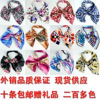 Satin Silk Scarf Magicaf silk scarf magic silk scarf silk scarf small facecloth 81 - 103