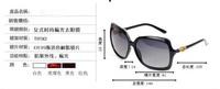Free shipping !   3131 paragraphs sunglasses for women fashion sunglasses bamboo retro big glasses Z-330