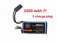 2300mAh Li-Po battery upgrade for rc Parrot Ar Drone 1.0& 2.0 Quadcopter