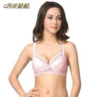 2012 silk underwear bra mulberry silk pink lace bra 2006
