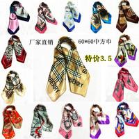 60cm Summer Winter Polyester Square Scarf Headband Handbag Decor Hostess Professiona Scarf Men  Prom Scarf  Pocket Cravat