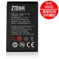 Zte x850 battery n600 s100 f100 u260 u115 r518 r516 n606 battery original