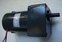 12v 85w500 dc gear motor dc motor dc motor reducer