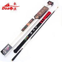 - - titanium 3.6 meters taiwan fishing rod ultra-light carbon ultra hard fishing rod fishing tackle fishing rod 70