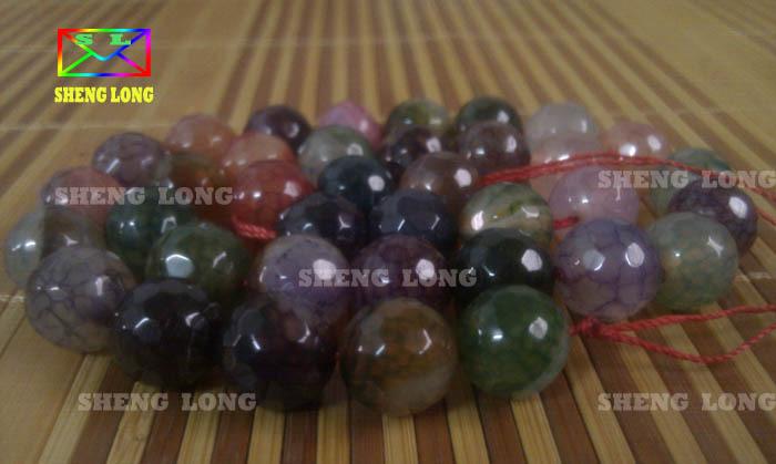 Stone Price in India Precious India Agate Stone