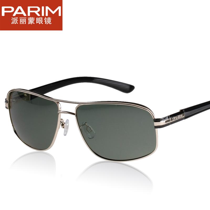 The left bank of glasses polarized sunglasses male sunglasses 9230