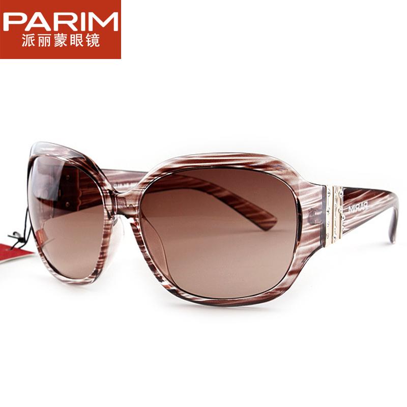 The left bank of glasses women's fashion diamond sunglasses female sunglasses 2309