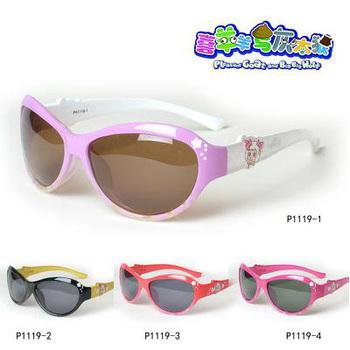 Sunglasses male female child anti-uv sunglasses p1119
