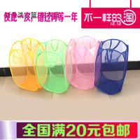 2014 New Picnic Basket Cesto De Roupa Suja E Home Large Color Network Laundry Basket Bucket Folding Dirty Clothes Storage Ju