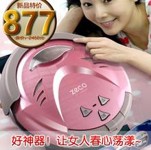 cheap intelligent robot vacuum cleaner