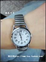 Meinan vintage watch spring belt ladies watch table women's table silver bracelet watch female