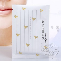 My Beauty Dairy Pearl powder face mask, nourishing whitening activation,Suitable for the lack luster skin,Made in Taiwan(China (Mainland))