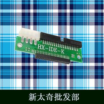 Notebook ide hard drive desktop ide2.5 3.5 2.5 3.5ide2 . 5ide conversion card