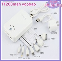 Hot selling ! YB-642 11200mah Yoobao Long March Power Bank Dual USB Output for iphone/ipad 2/Mobile Phone/Tablet PC