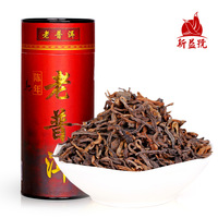 100g 2008 years ripe loose pu er erh cellaring dried puer china health care premium AAAAA yunnan products for weight loss tops