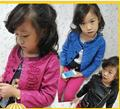 The new 2013 - han edition of the girls dazzle colour washed leather coat jackets, children's clothes