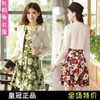 2013 spring and autumn 8657 elegant flower tank dress white blazer set skirt