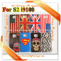 10pcs/lot For Samsung Galaxy S2 I9100 Cases Hard Flag Skull BUSS ZEBRA Phone Covers for I9100 Freeshipping