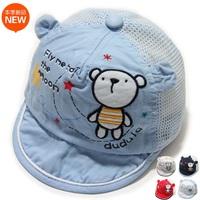 free shipping  wholesale 2014  hot sale M0333 baby hat baby hat child cap baseball cap mesh cap summer