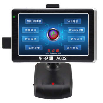 Car e obd a602 multifunctional trip computer gps fuel consumption meter 5 hd