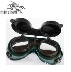 Welding goggles argon arc welding sunglasses dual-use welding glasses safety goggles protective glasses(China (Mainland))