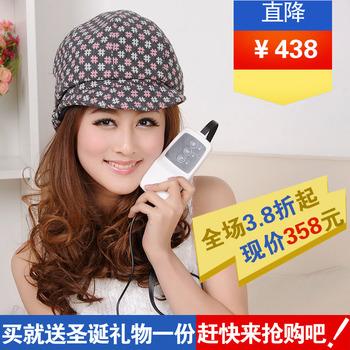 Head massage device massage machine electric massage instrument