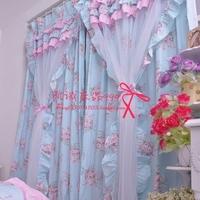 Rustic princess bedding kit piece set paraded curtain yarn