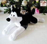 Plush toy husky Large dog