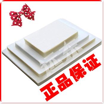 free shipping plastic film  laminator film heat plastic film laminating paper 100pc 110*160mm