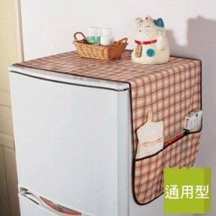 Free Shipping 2013 New Refrigerator Cover Dust Cover 142*48 CM Storage Bag Home Sundries Non-woven Storage Bags Home Organizer