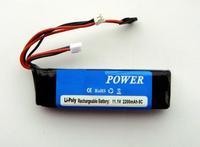 11.1V 2200mah Futaba, JR, WFLY Radio/Transmitter Battery