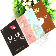animal notebook promotion