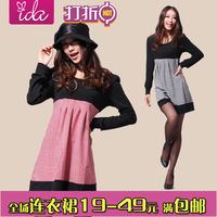 Fashion young girl plaid woolen one-piece dress fashion long-sleeve dress maternity one-piece dress